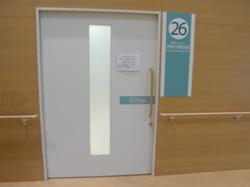 当院の化学療法専用の部屋です.