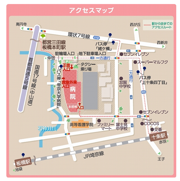 病院棟案内図