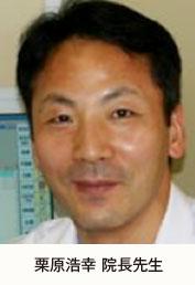 kuriharahiroyuki