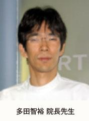 otatomohiro